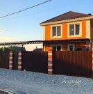 Продажа коттеджей в Анапском районе