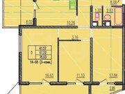 Продажа трехкомнатной квартиры на улице Автолюбителей, 1 в Краснодаре, ., Купить квартиру в Краснодаре по недорогой цене, ID объекта - 320268912 - Фото 2
