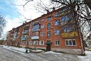 Купить квартиру ул. Школьная