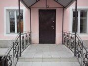 Продается квартира, Чехов г, 21м2 - Фото 2
