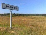 Земельные участки в Раменье