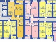 Продажа двухкомнатной квартиры на улице Гафури, 62 в Уфе, Купить квартиру в Уфе по недорогой цене, ID объекта - 320177192 - Фото 2
