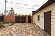 Продажа дома, Краснодар, Бригадная улица - Фото 3