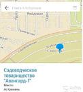 Дача 20 м на участке 6 сот., Купить дом в Астрахани, ID объекта - 504926708 - Фото 1