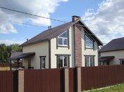 Продаётся новый дом 155 кв.м с участком 6.98 сот. в пос. Подосинки - Фото 1