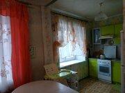 3-к квартира в отличном состоянии - Фото 1