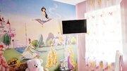 Продажа 3-х комнатной квартиры в Одинцово - Фото 5