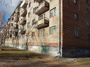 Продажа квартир в Черепановском районе