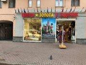 Продажа торгового помещения, м. Смоленская, Москва