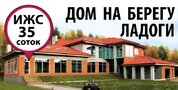 Уникальный дом по честной цене! - Фото 3