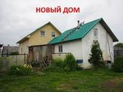 Еткуль, Продажа домов и коттеджей Еткуль, Еткульский район, ID объекта - 502753712 - Фото 2