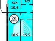 Продажа двухкомнатной квартиры на улице Ахметова, 300к2 в Уфе, Купить квартиру в Уфе по недорогой цене, ID объекта - 320177700 - Фото 1