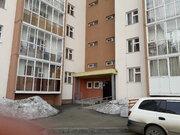 Продам 3-х комнатную квартиру, ул. Серебряный бор, 11 - Фото 1