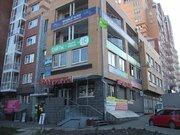 Продажа офиса, Иркутск, Ул. Терешковой