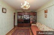 Продажа квартир ул. Изюмовская