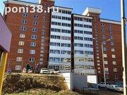 Продажа квартиры, Иркутск, Ул. Мамина-Сибиряка