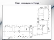 Продается цокольный этаж 492 кв.м. жилого дома г. Кимры, Продажа офисов в Кимрах, ID объекта - 600818718 - Фото 17