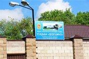 Продажа участка, Алабушево, Мкрн. Дедешино улица - Фото 4