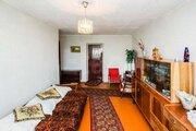 Продам 3-комн. кв. 60 кв.м. Тюмень, Республики, Купить квартиру в Тюмени по недорогой цене, ID объекта - 320338051 - Фото 2