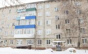 Продажа квартиры, Кунгур, Ул. Свердлова