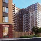 Продажа квартиры, Бородино, Мытищинский район - Фото 4