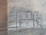 2 - комнатная, Орхидея., Купить квартиру в Тирасполе по недорогой цене, ID объекта - 330900213 - Фото 8