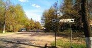 Участок 1 га в г.Солнечногорск