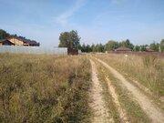 Участок в Голыгино (под прописку) Чеховский район - Фото 1