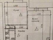 2 750 000 Руб., Продажа двухкомнатной квартиры на улице Свободы, 37 в Кемерово, Купить квартиру в Кемерово по недорогой цене, ID объекта - 319828785 - Фото 1