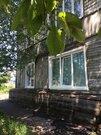 Продажа квартиры, Хабаровск, Проспект 60-летия Октября