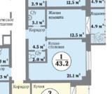 2 262 816 Руб., Квартира, ул. Татищева, д.20.4, Продажа квартир в Челябинске, ID объекта - 327878674 - Фото 1
