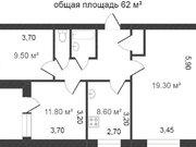 Продажа трехкомнатной квартиры на улице Грабцевское шоссе, 120 в ., Купить квартиру в Калуге по недорогой цене, ID объекта - 319812818 - Фото 1