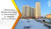 Продам 3-к квартиру, Новокузнецк город, Запорожская улица 79