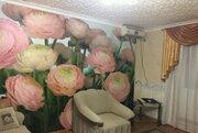 Продажа квартир ул. Воровского, д.1000