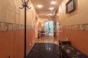 Предлагаем купить уютную 4-х комнатную квартиру в центре Москворечья- - Фото 5