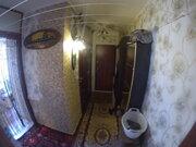 2 450 000 Руб., Продается двухкомнатная квартира., Продажа квартир Наро-Фоминск-10, Наро-Фоминский район, ID объекта - 319470276 - Фото 6