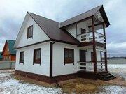 Новый брусовой дом с коммуникациями - 83 км от МКАД - дер.Грибаново
