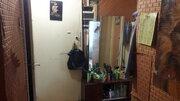 830 000 Руб., Продам большую 3 ком. квартиру в 3 м- не, Продажа квартир в Балаково, ID объекта - 331033129 - Фото 1