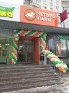 Готовый бизнес в Москве