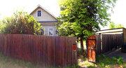 Оофрмленный дом с участок у водохранилища в с. Осташево. Коммуникации.