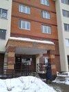 3- х комнатная квартира - Фото 3