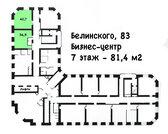 Коммерческая недвижимость, ул. Белинского, д.83
