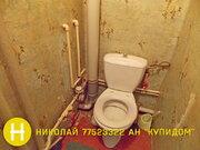 2 комнатная квартира ул. Федько д. 18 Б. Площадь 55 м.кв., Продажа квартир в Тирасполе, ID объекта - 332151609 - Фото 4