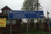 Участок в Сырково - Фото 3