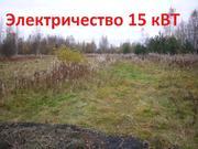 Продается участок 24 сотки в Прибылово - Фото 1