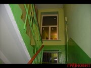 Продажа квартиры, Новосибирск, Ул. Холодильная, Купить квартиру в Новосибирске по недорогой цене, ID объекта - 329939658 - Фото 17