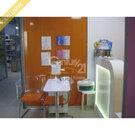 2 000 000 Руб., Студия загара / Торговое помещение, Готовый бизнес в Перми, ID объекта - 100059127 - Фото 5