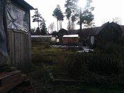 Продажа дома, Большой луг, Жигаловский район, Тер. сдт Академическое - Фото 3