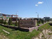 Купите участок 8 соток в коттеджном поселке «Олимп», Ступинский район