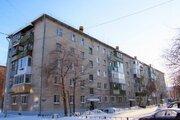 Продажа квартиры, Тюмень, Ул. Волгоградская